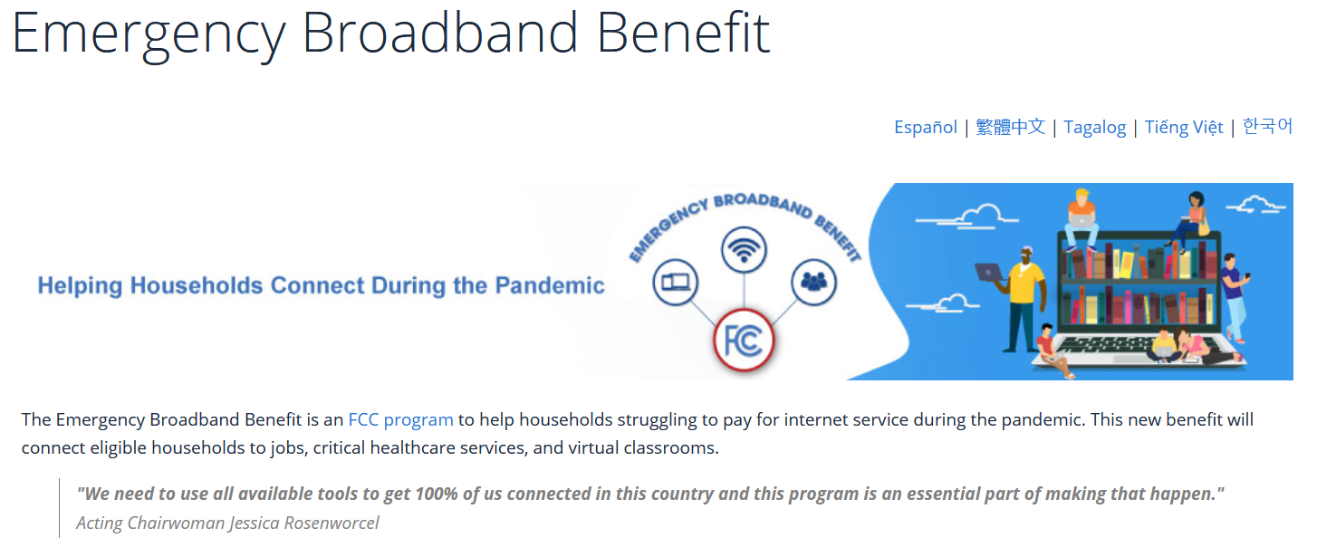 Image of Federal Broadband Benefit site